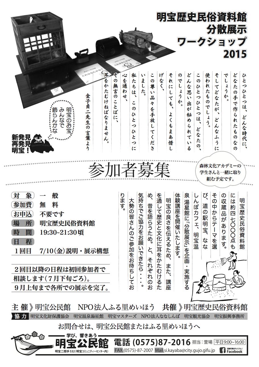 SS 2015-07-03 10.13.07