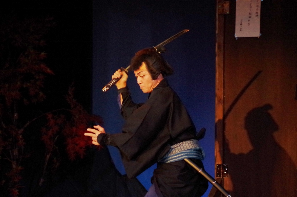 菊「女どころか、喧嘩まで横取りしやがったな」