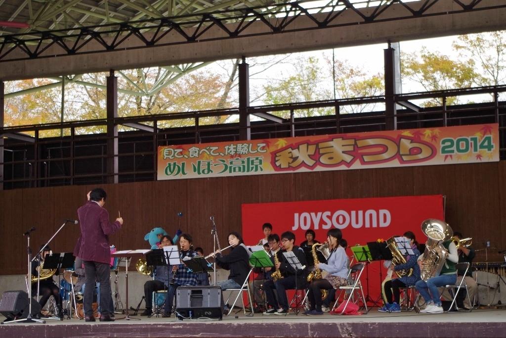 郡上市市民吹奏楽団